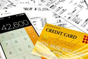 クレジットカード明細イメージ