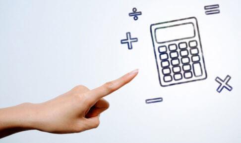税金の仕組みイメージ