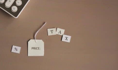 NISA非課税TAXイメージ