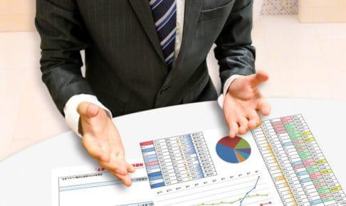 NISA資産運用資産を守るイメージ