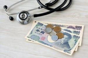 痔の医療費イメージ