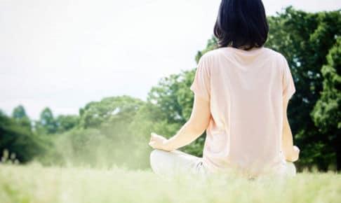 自律神経失調症瞑想