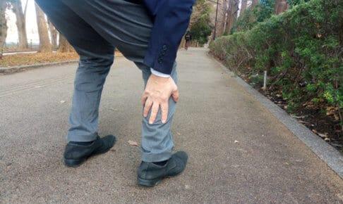 痛風激しく足が痛むイメージ