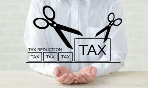 ふるさと納税カード決済イメージ