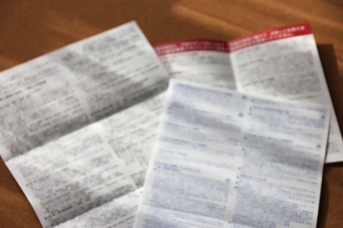 クレジットカードショッピング保険イメージ利用契約書