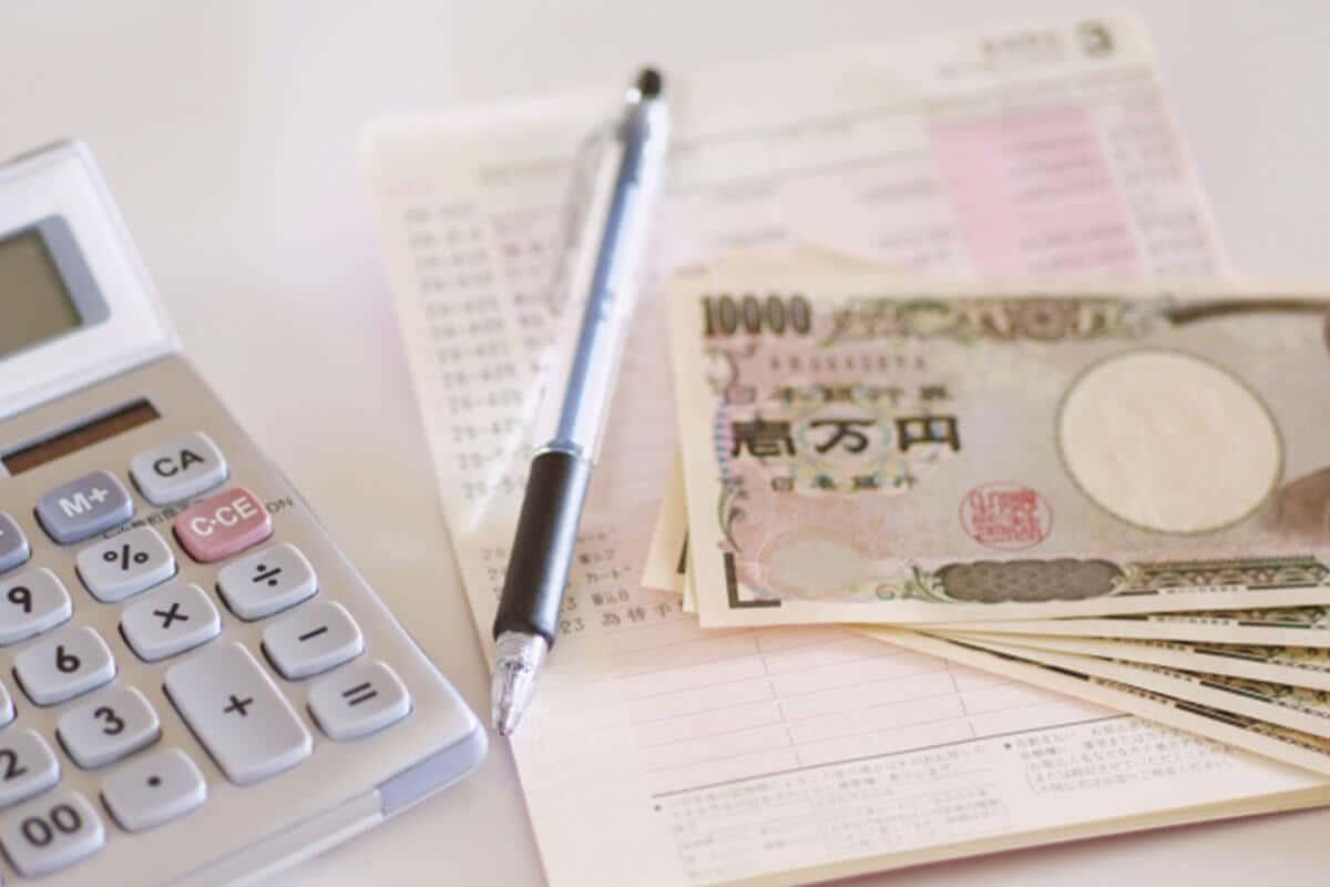 クレジットカードショッピング枠・キャッシング枠イメージ