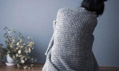 うつ病の特徴・女性うつイメージ