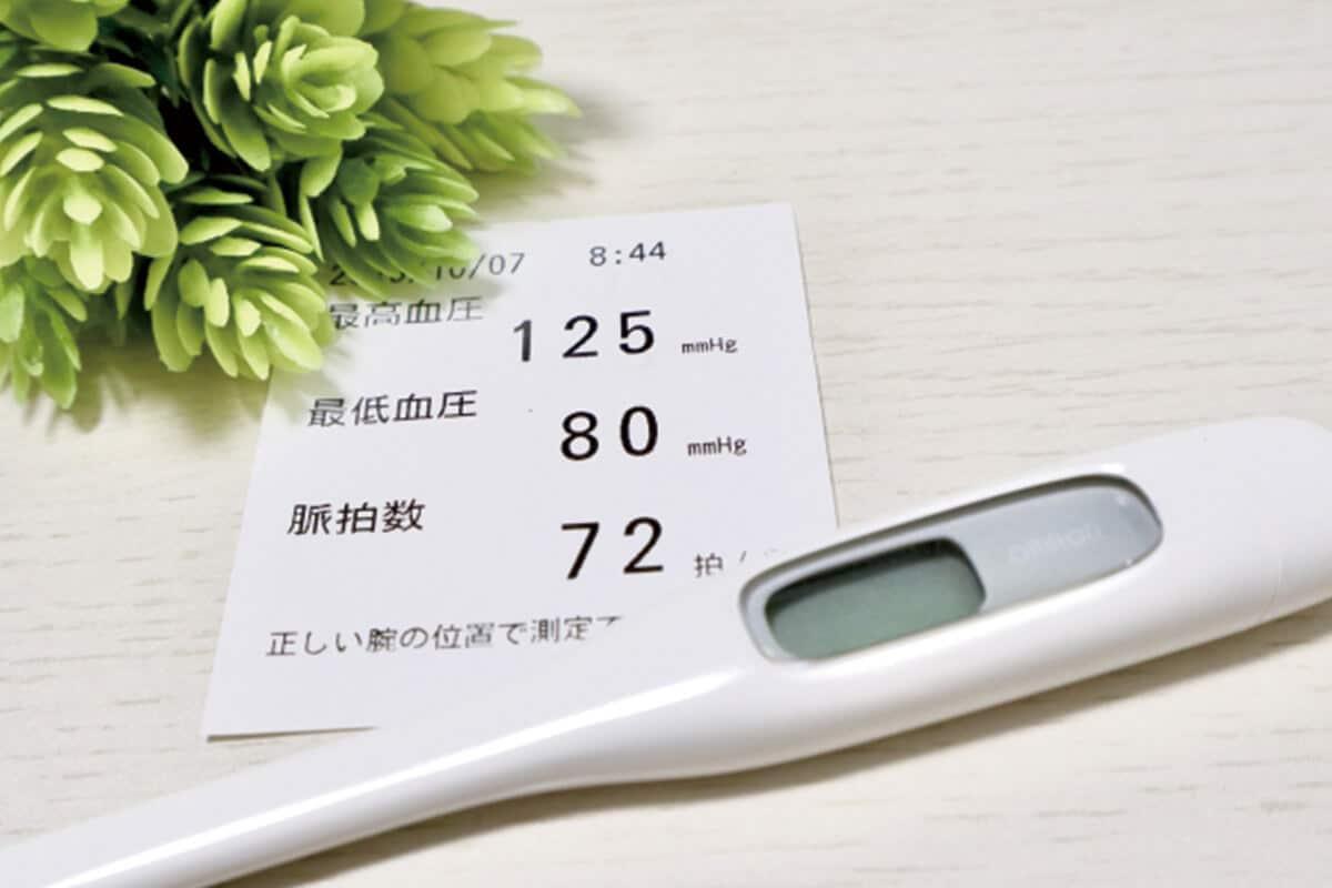 高血圧の基準イメージ